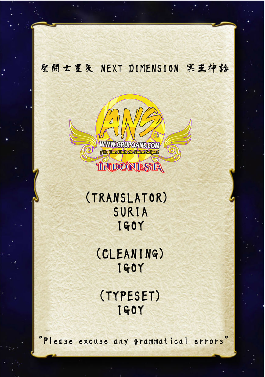 Saint Seiya - Next Dimension 62 Page 1
