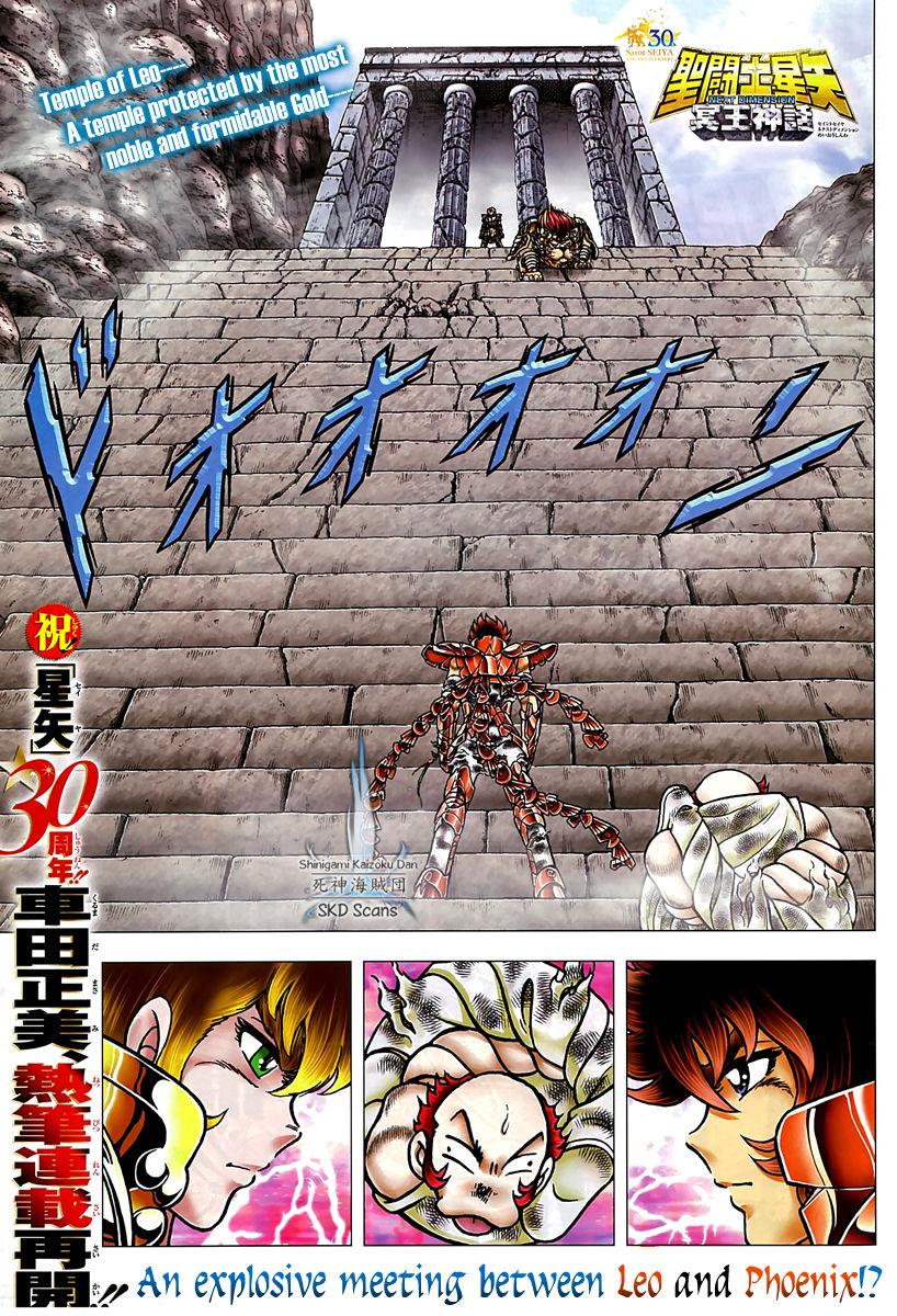 Saint Seiya - Next Dimension 69 Page 2
