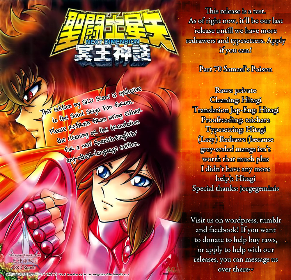 Saint Seiya - Next Dimension 70 Page 1