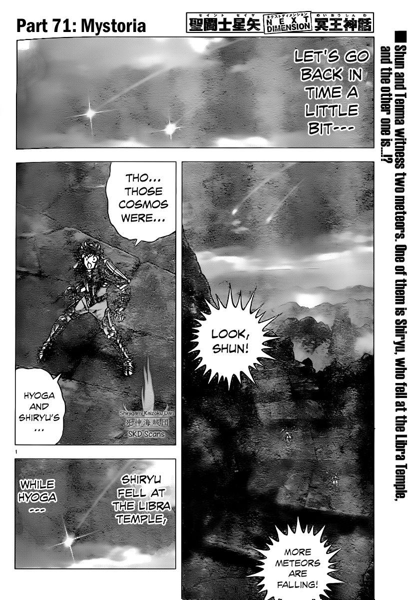 Saint Seiya - Next Dimension 71 Page 2