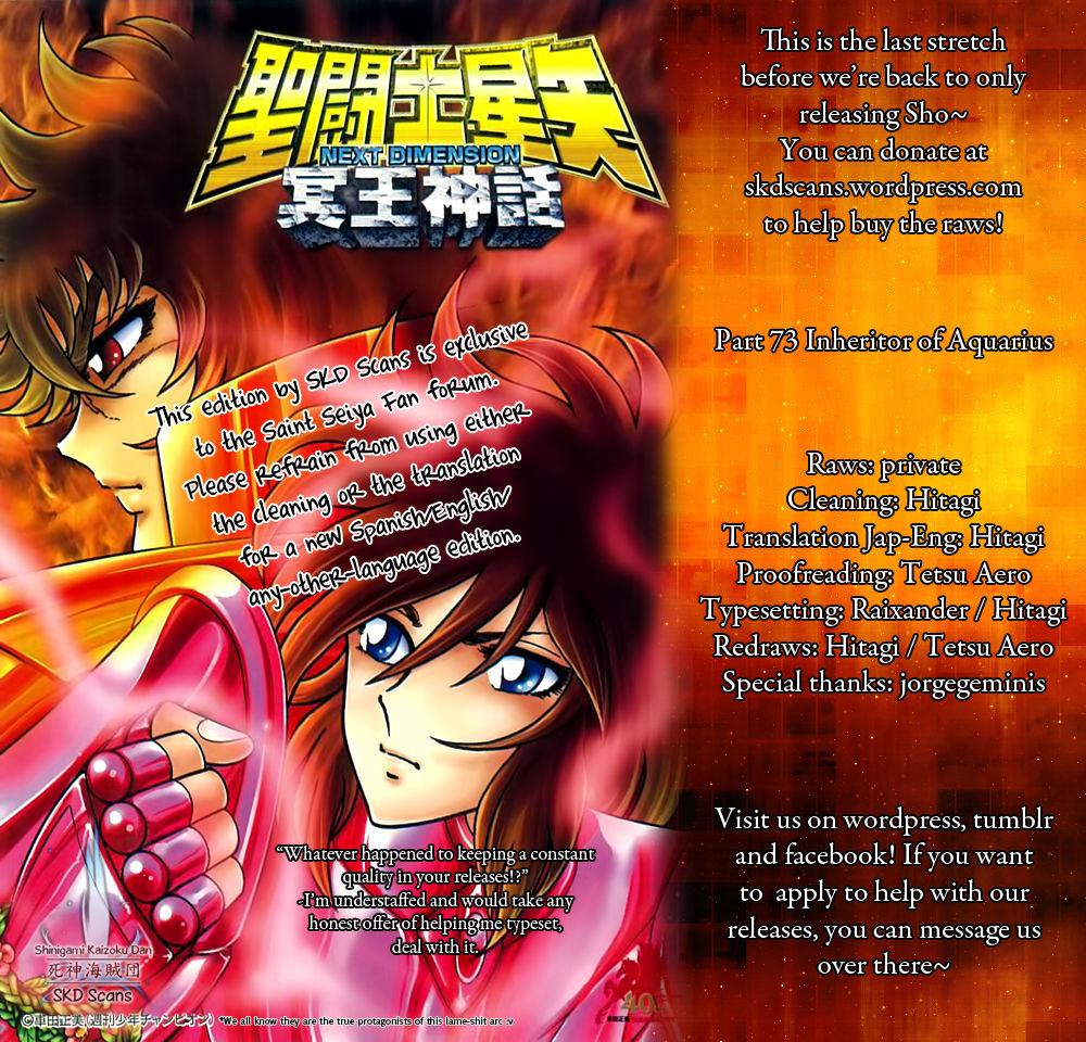 Saint Seiya - Next Dimension 73 Page 1