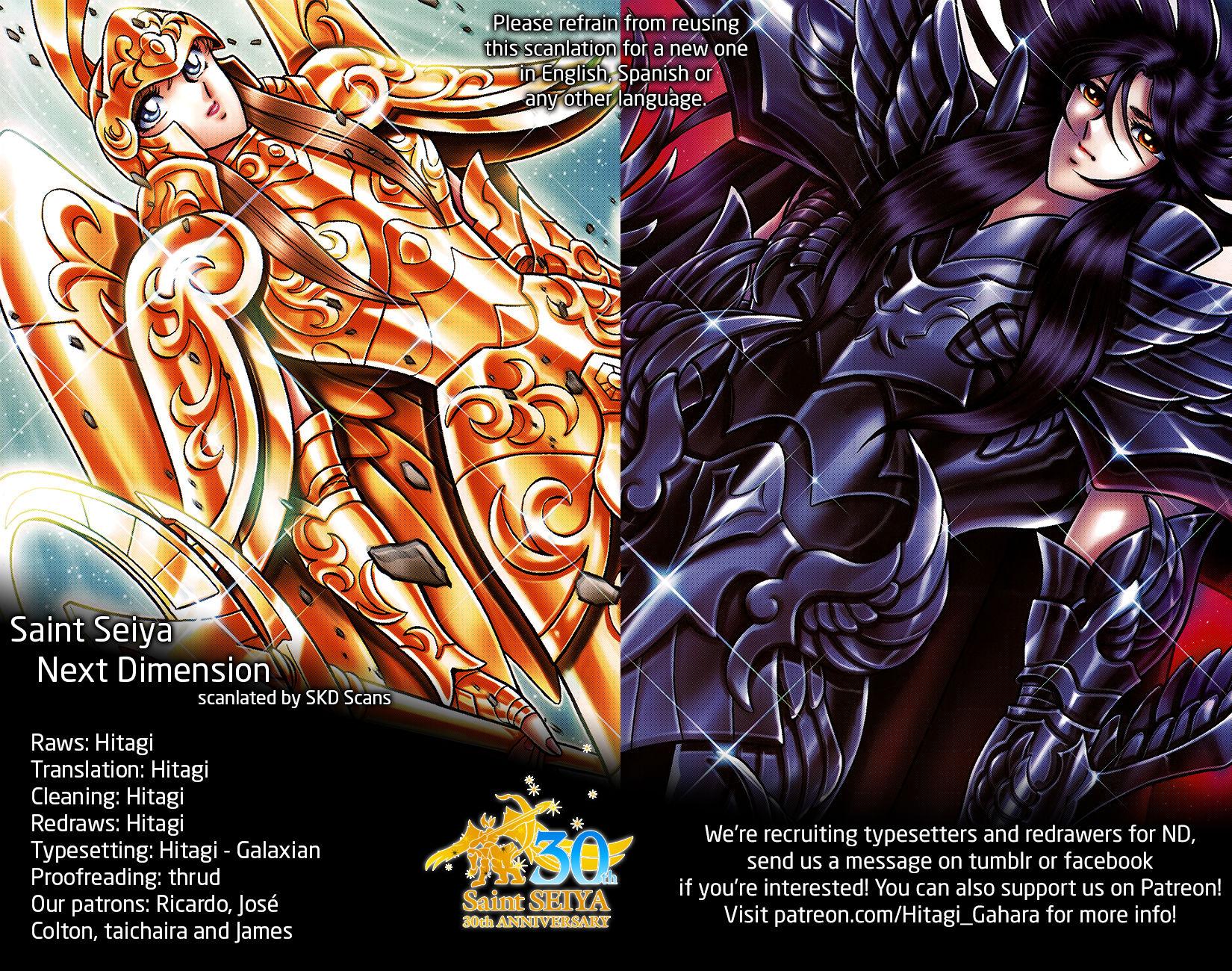 Saint Seiya - Next Dimension 83 Page 1