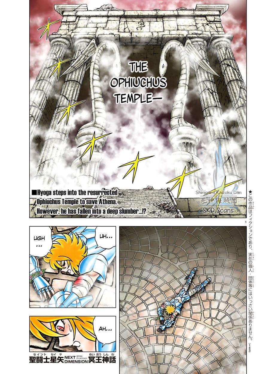 Saint Seiya - Next Dimension 83 Page 2