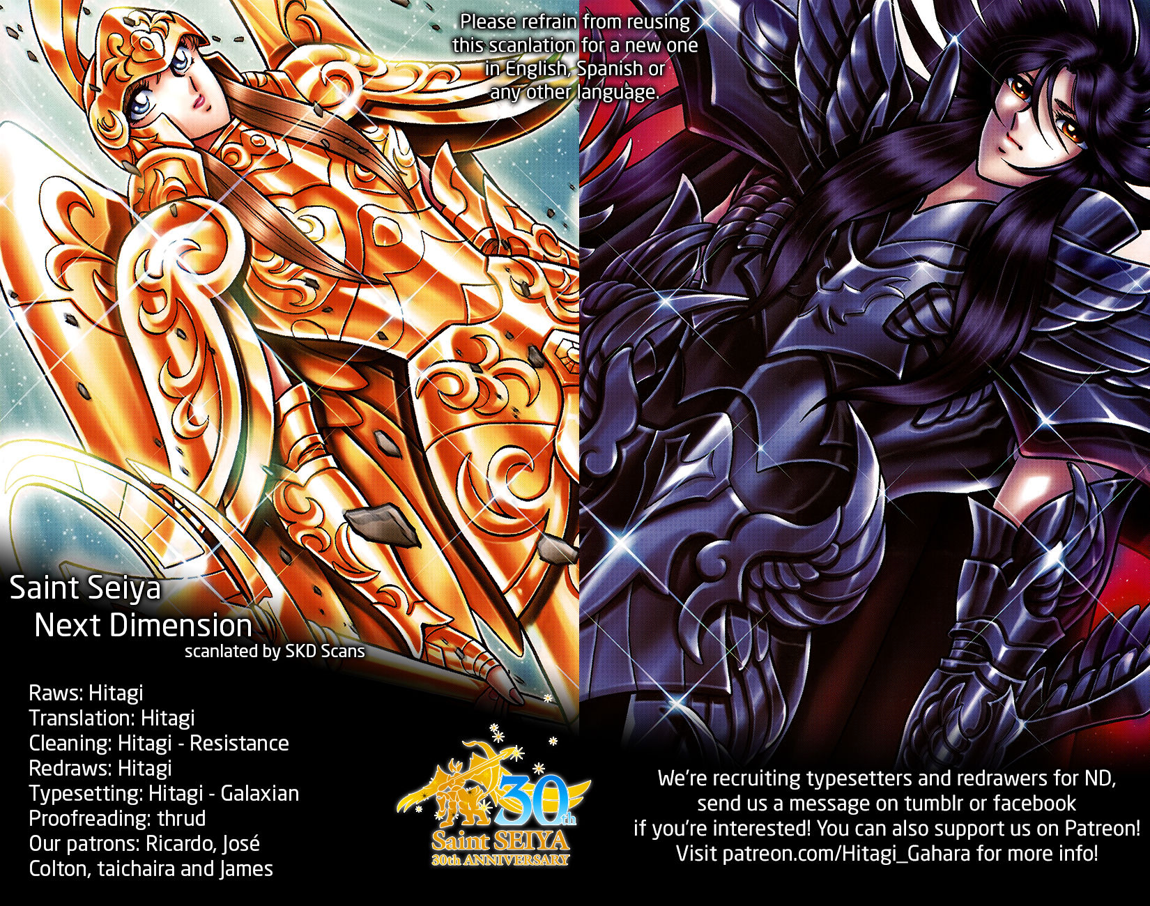 Saint Seiya - Next Dimension 85 Page 1