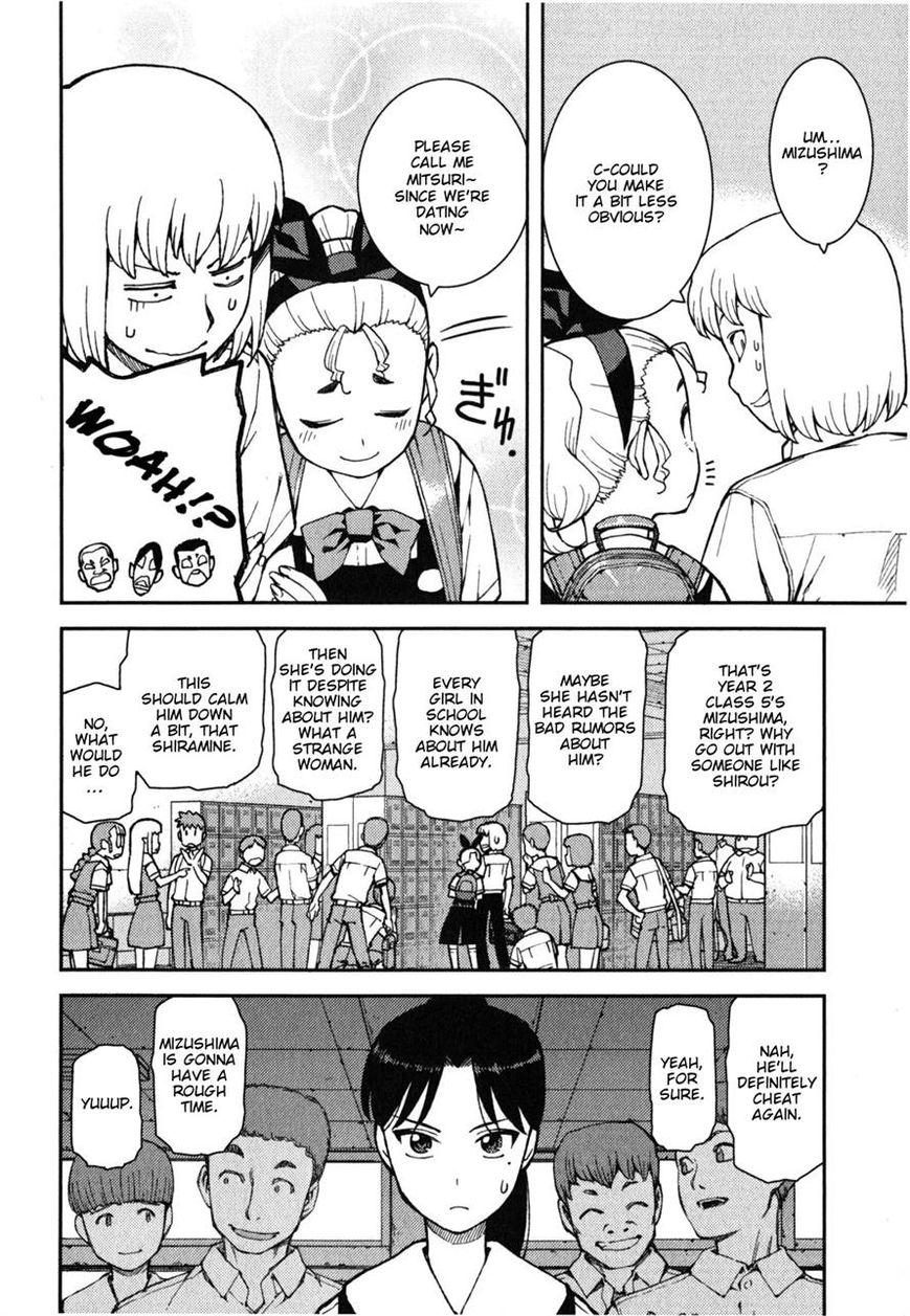 Tsugumomo 38 Page 2