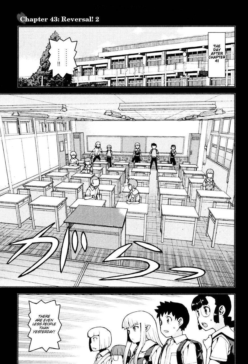 Tsugumomo 43 Page 1