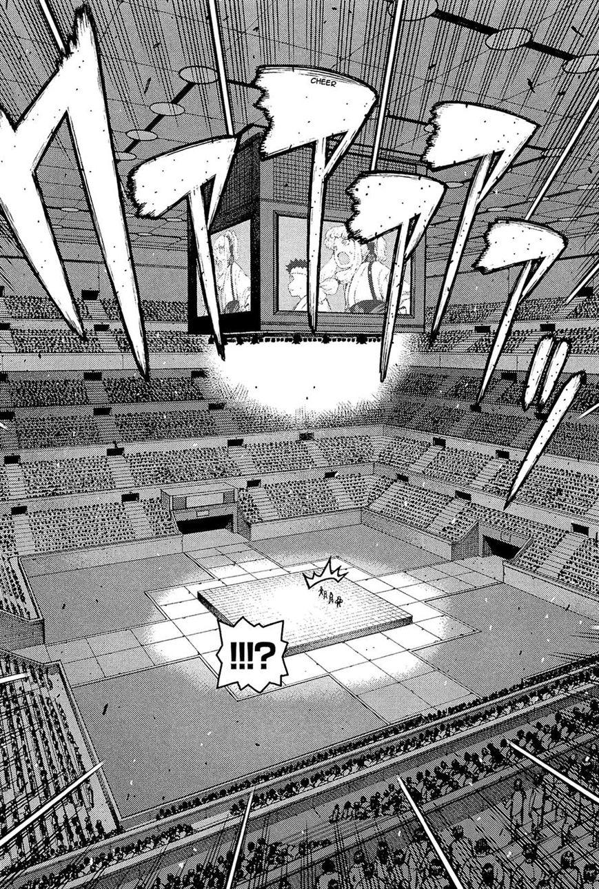 Tsugumomo 53 Page 2