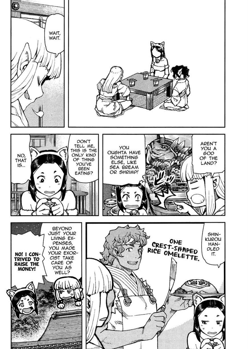 Tsugumomo 77 Page 2