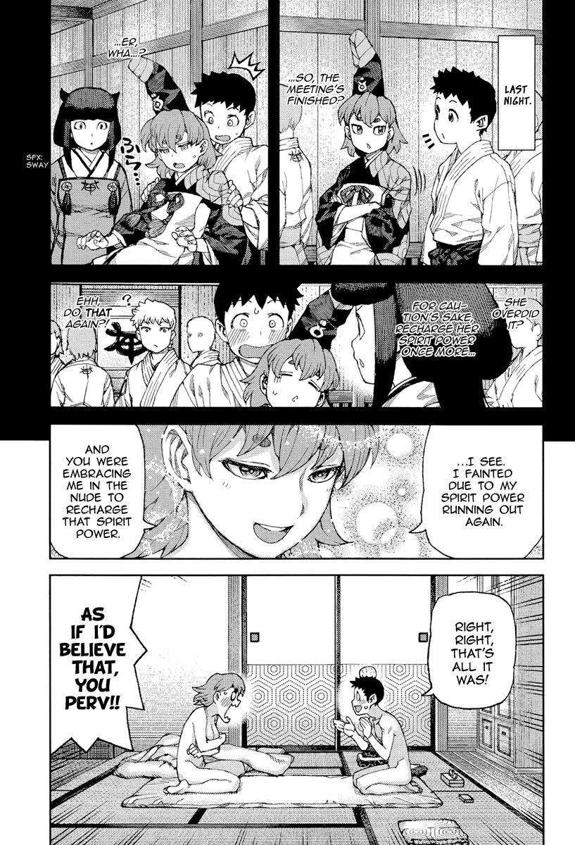 Tsugumomo 90 Page 4