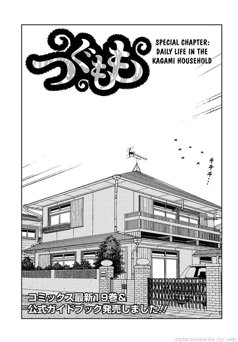 Tsugumomo 97.5 Page 1