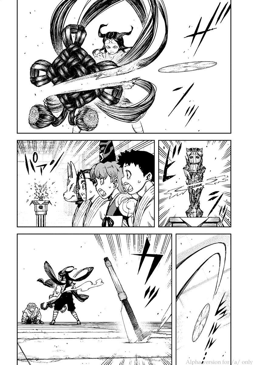Tsugumomo 101 Page 2