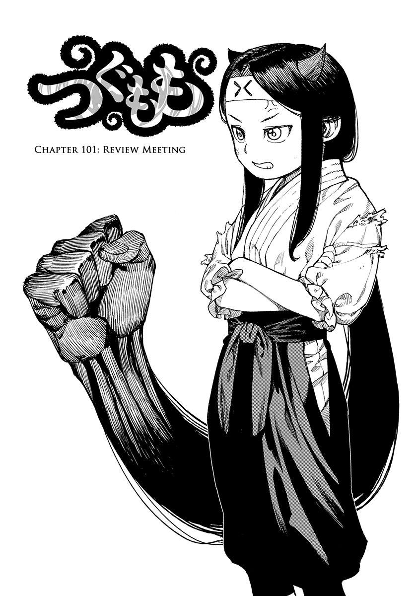 Tsugumomo 101.1 Page 2