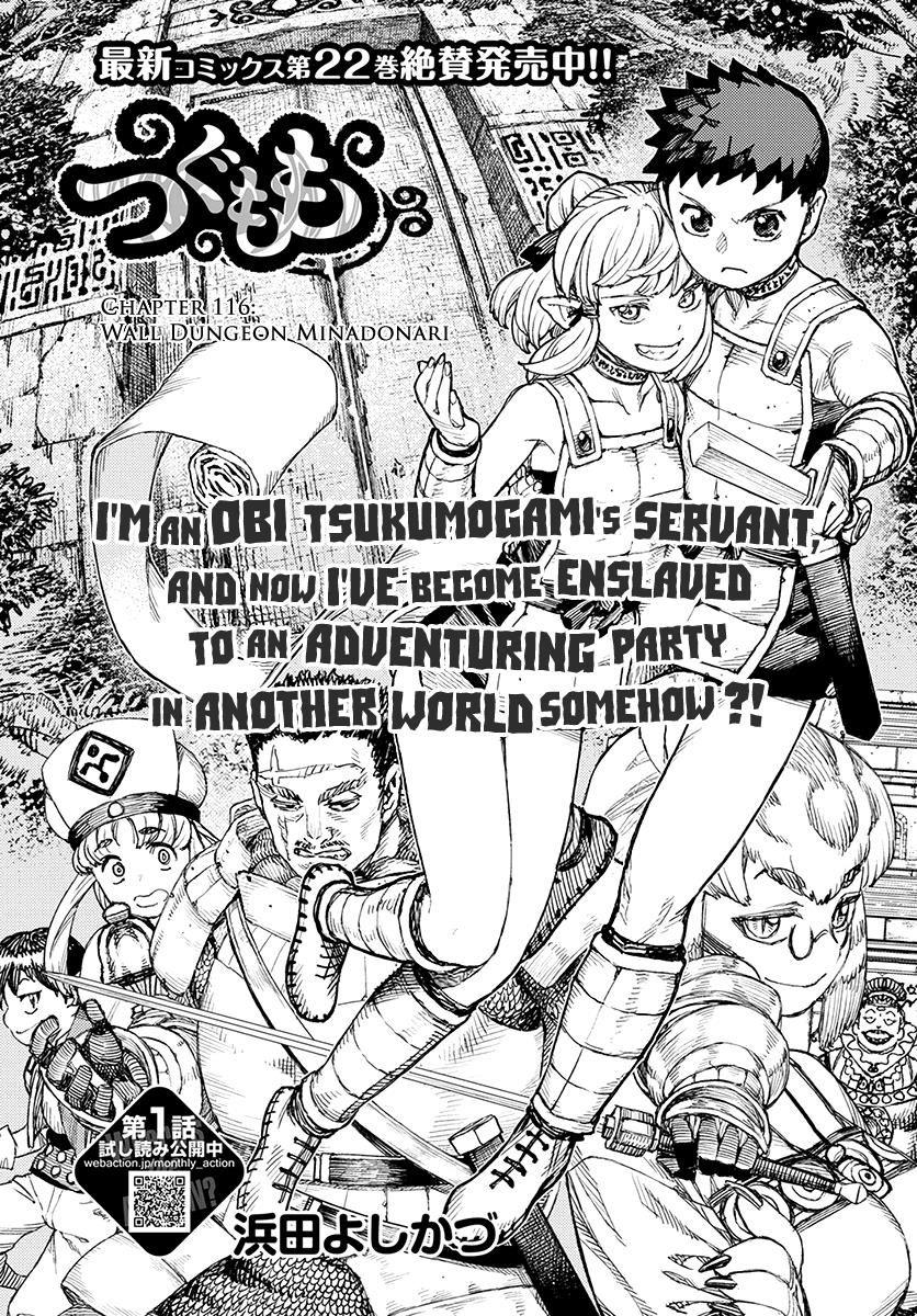 Tsugumomo 116 Page 2
