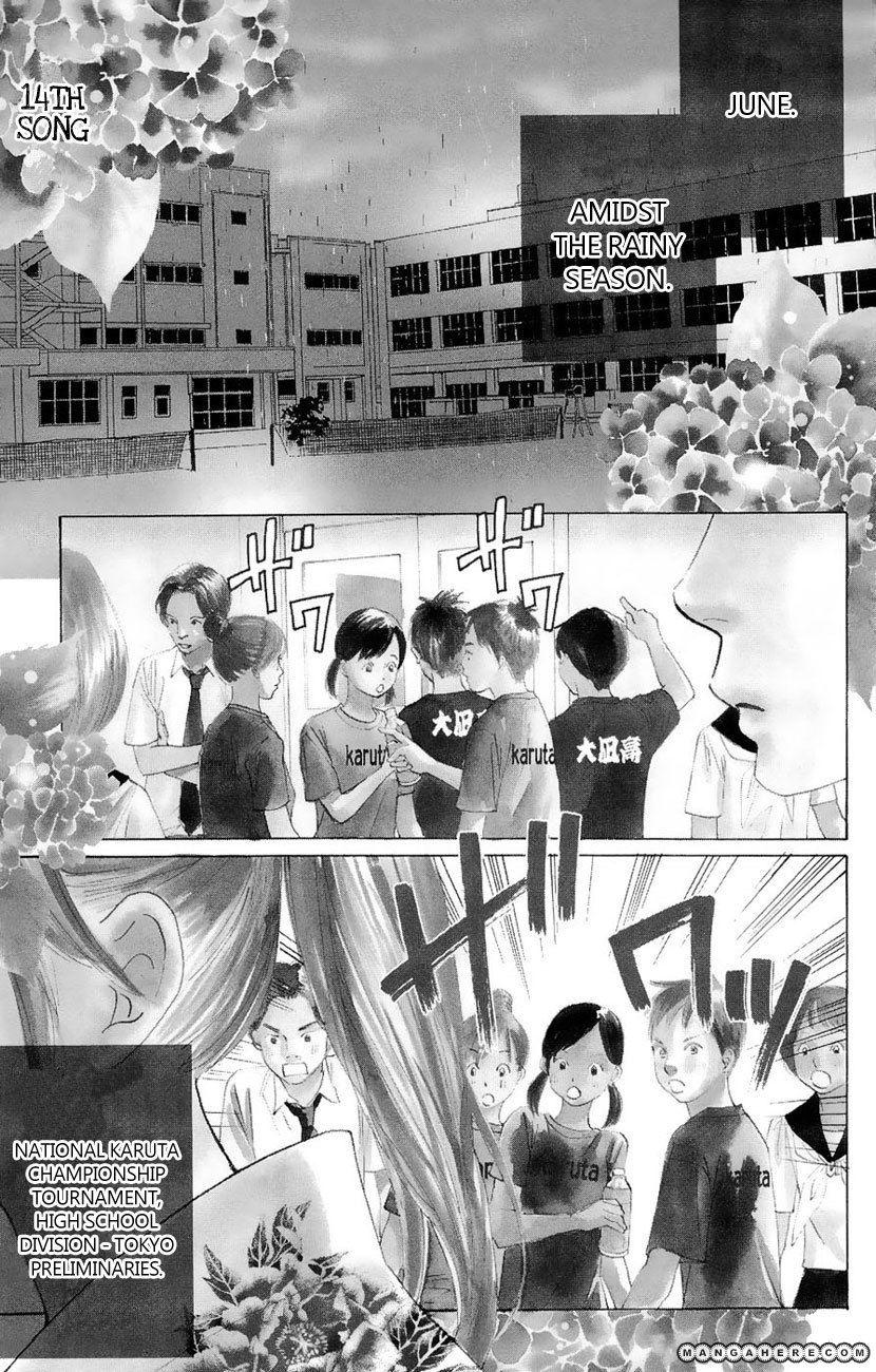 Chihayafuru 14 Page 1
