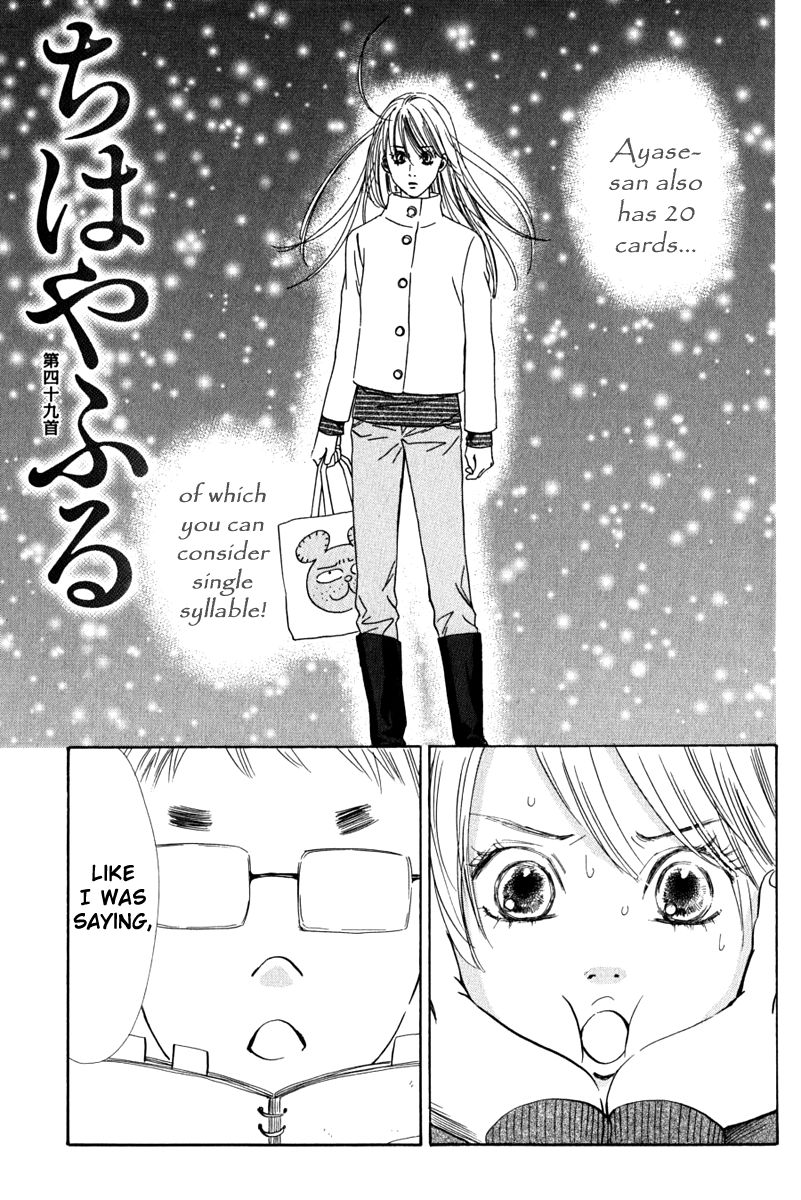 Chihayafuru 49 Page 1