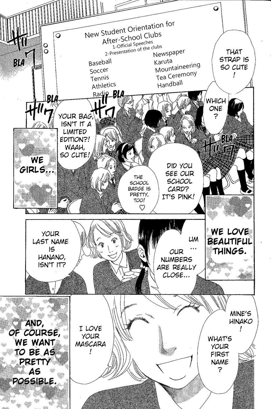 Chihayafuru 50 Page 2