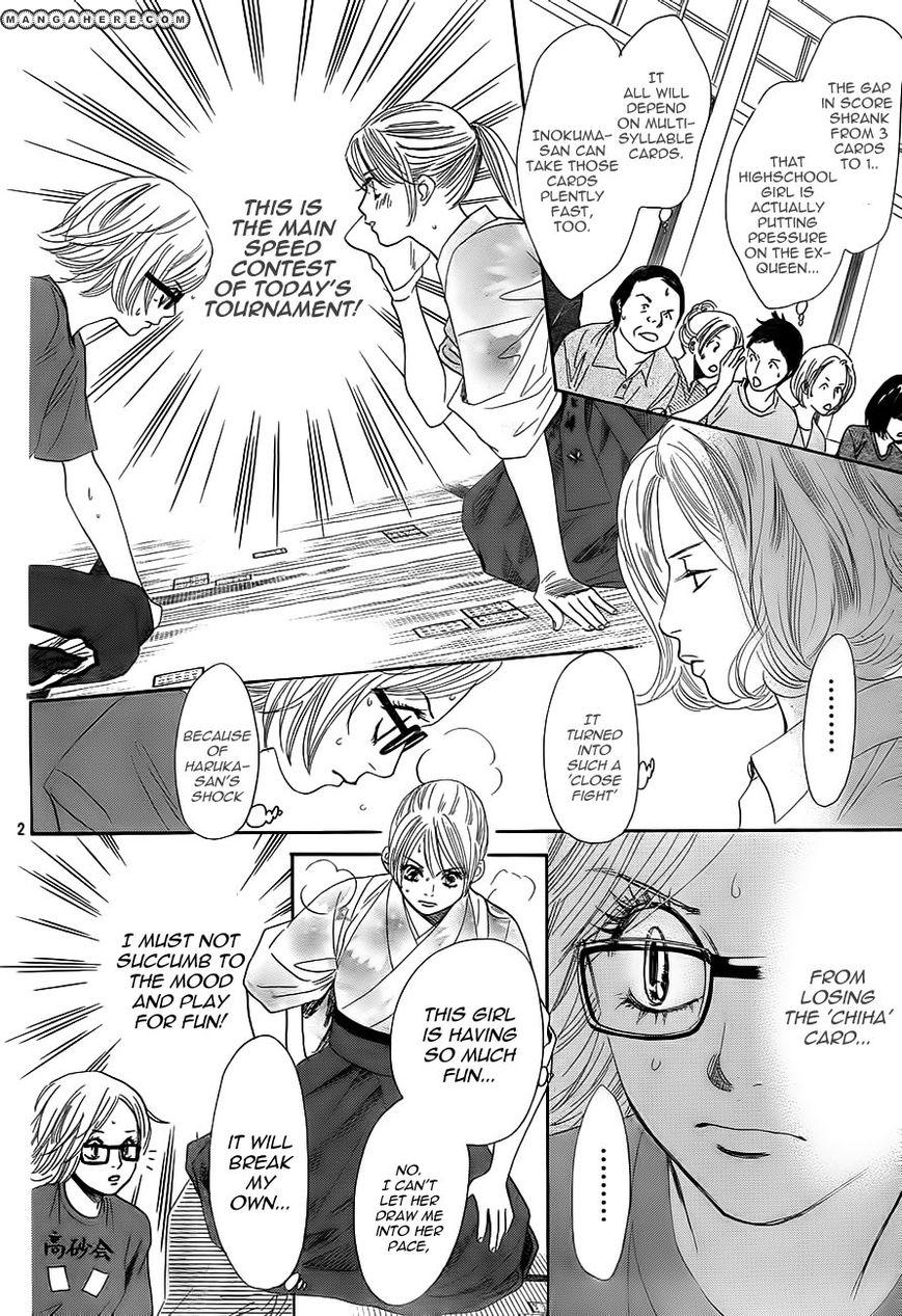 Chihayafuru 101 Page 2
