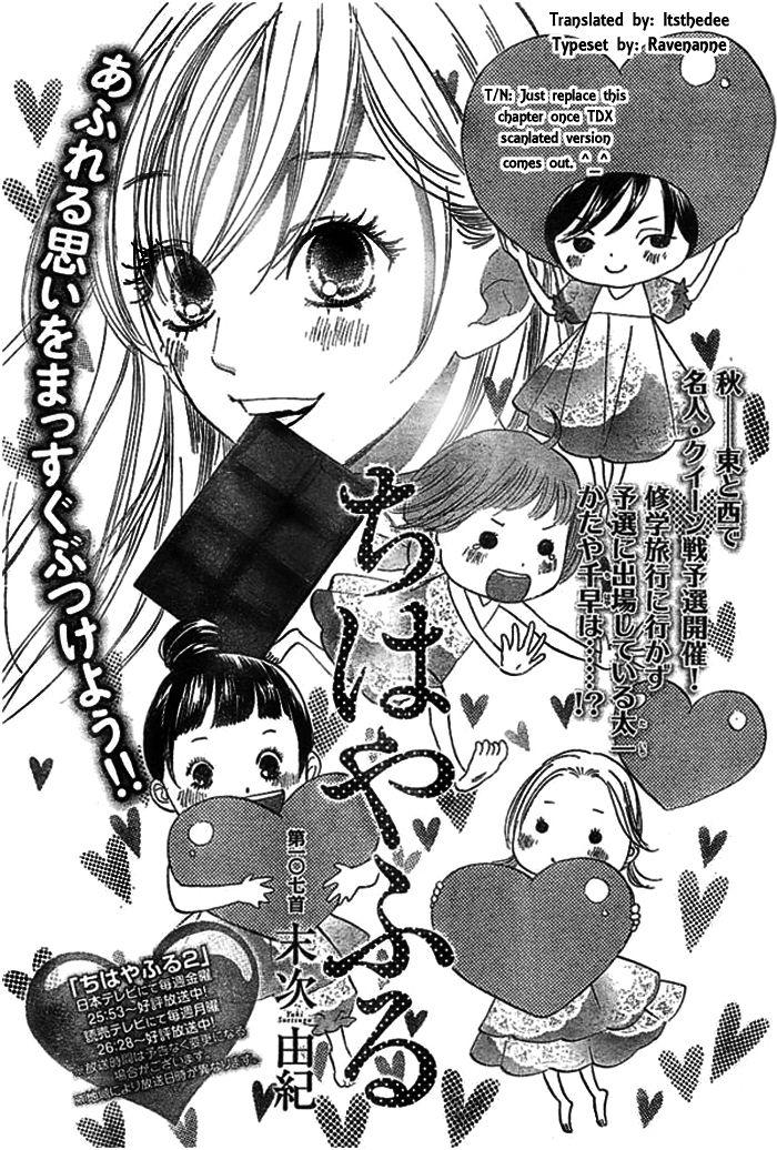Chihayafuru 107 Page 1