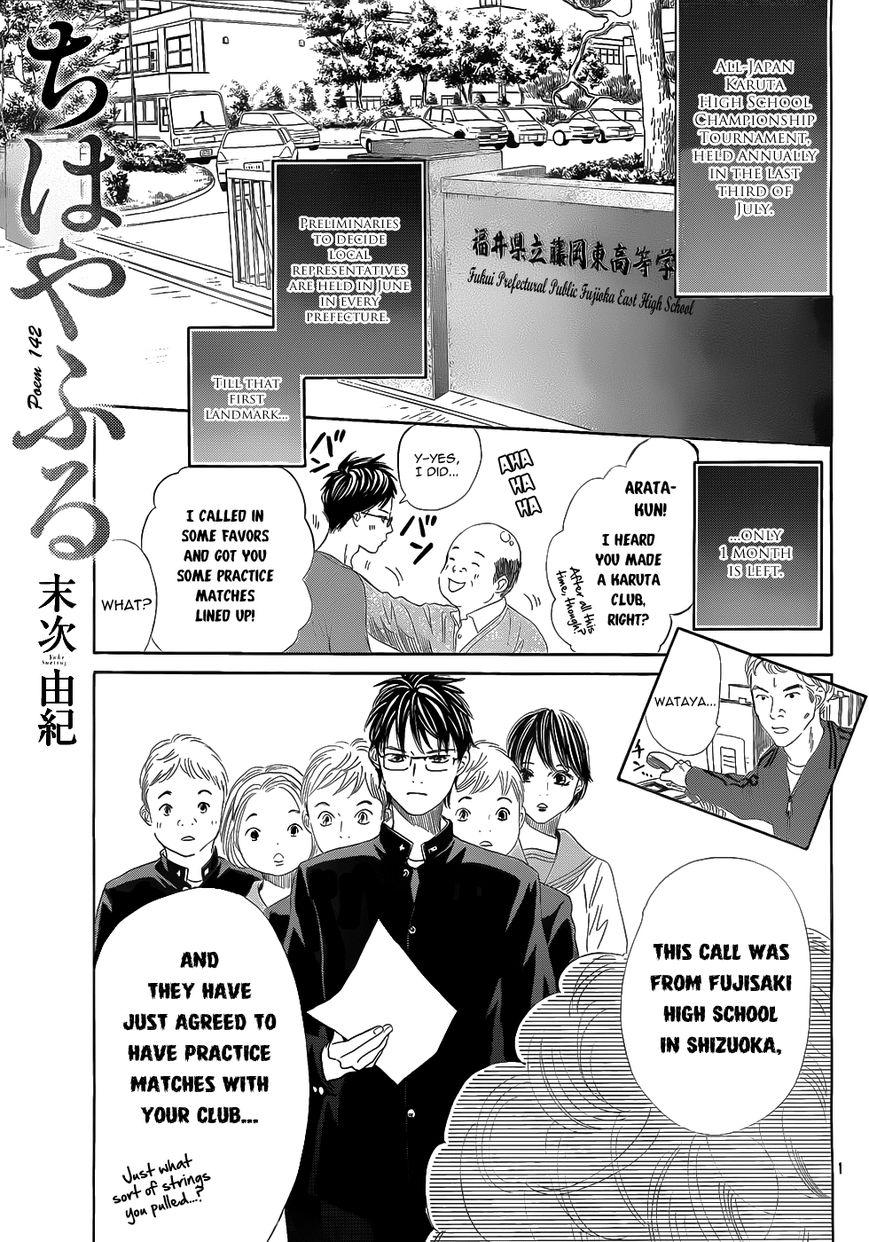 Chihayafuru 142 Page 1