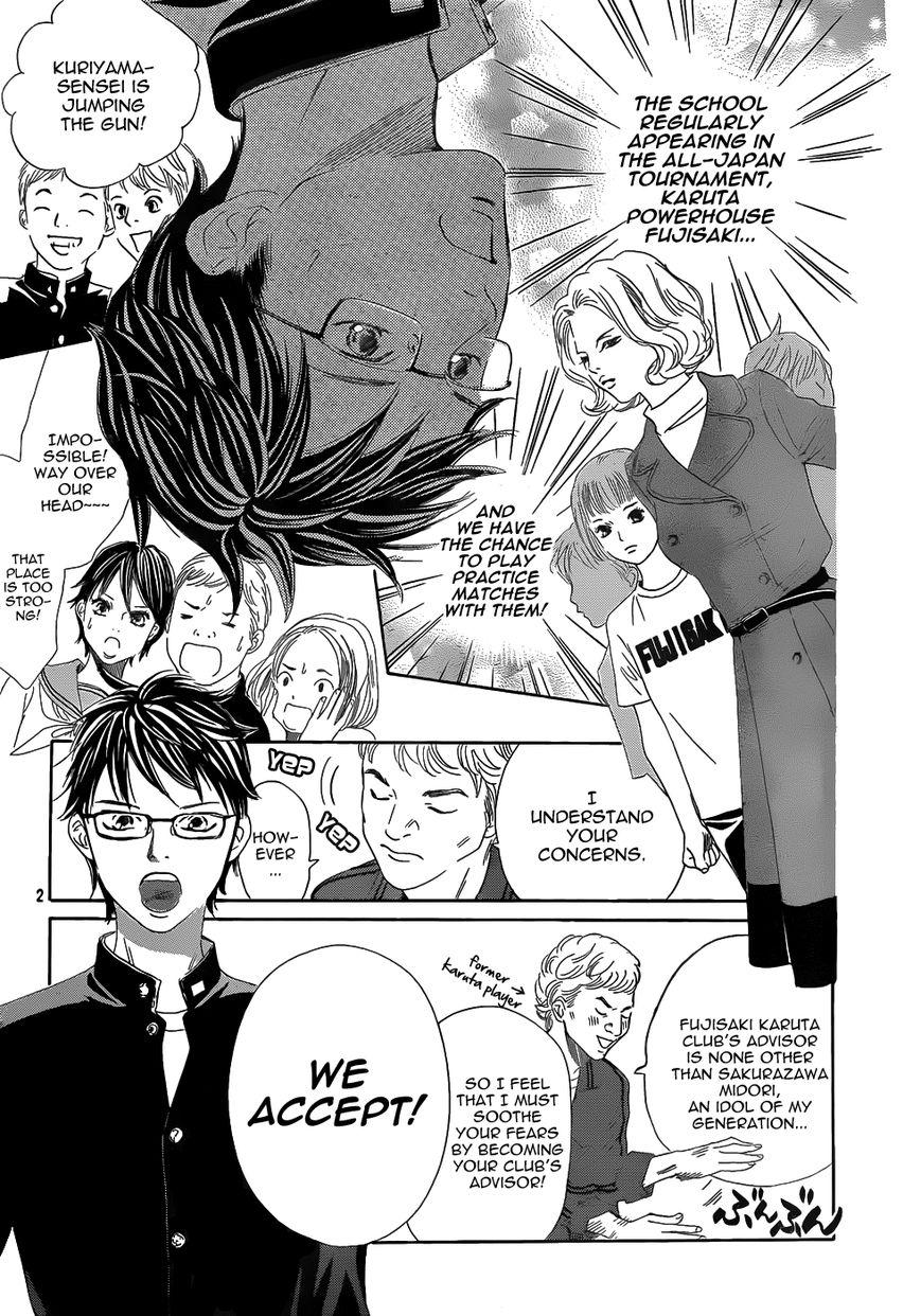 Chihayafuru 142 Page 2