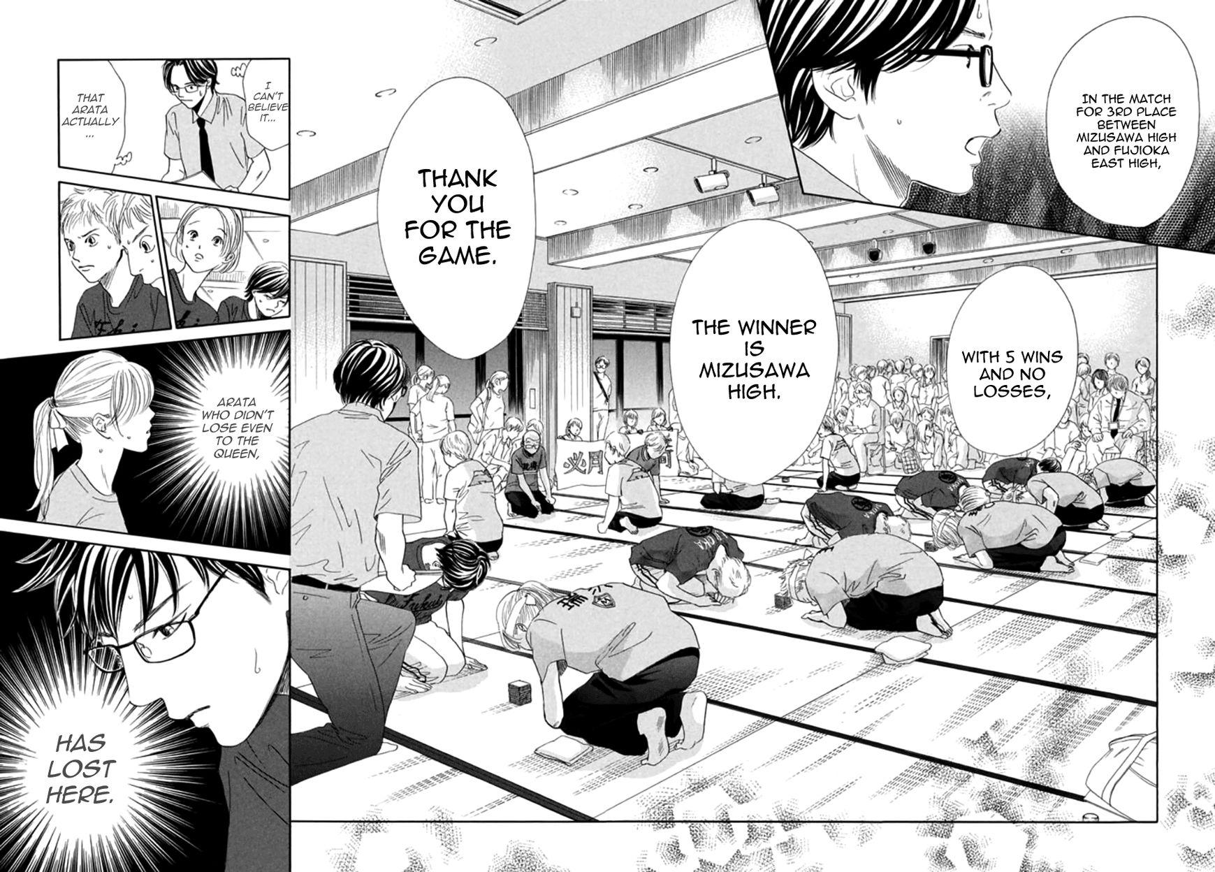 Chihayafuru 164 Page 2