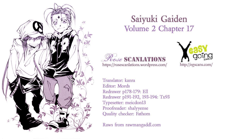 Saiyuki Gaiden 17 Page 1