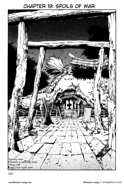 Battle Royale 2: Blitz Royale 19 Page 1