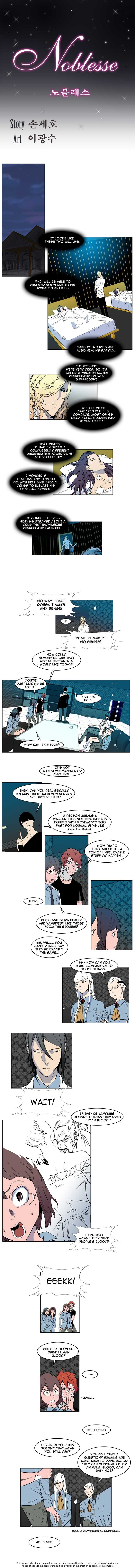 Noblesse 138 Page 1