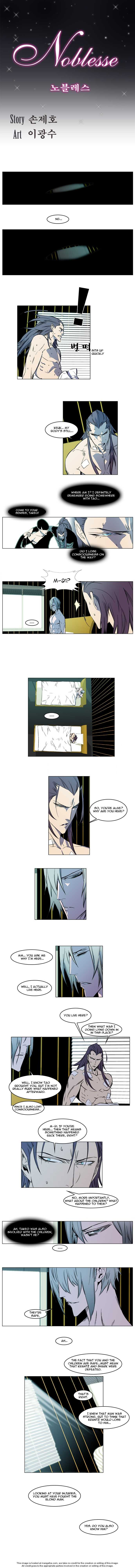 Noblesse 139 Page 1