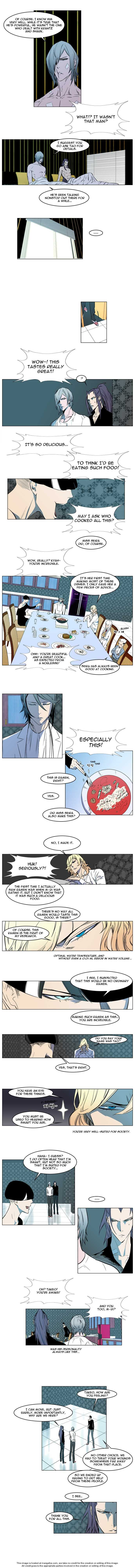 Noblesse 139 Page 2