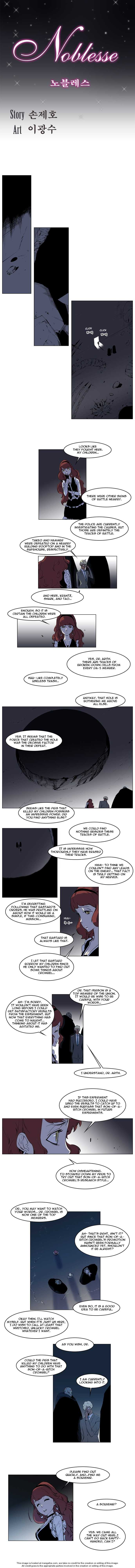 Noblesse 141 Page 1