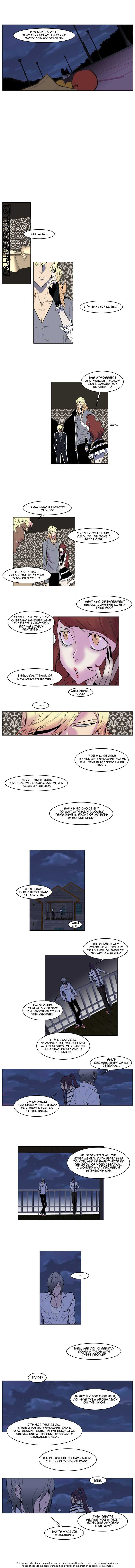 Noblesse 143 Page 2