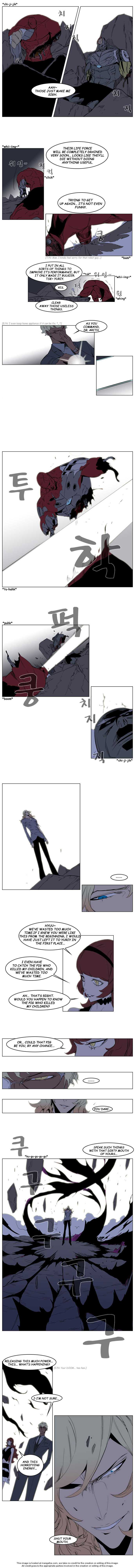 Noblesse 149 Page 2