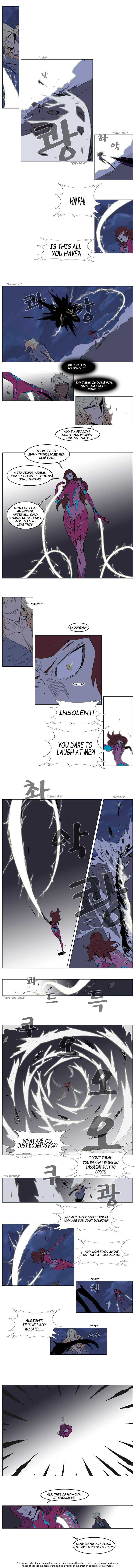 Noblesse 150 Page 2