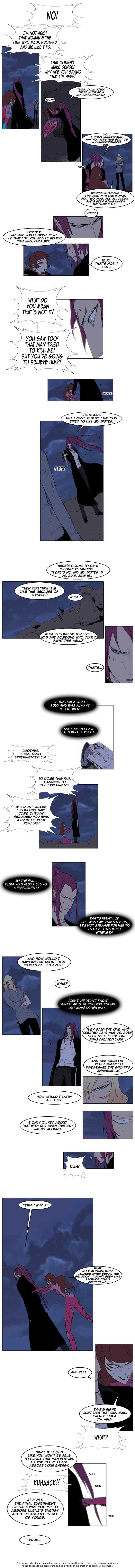 Noblesse 151 Page 2