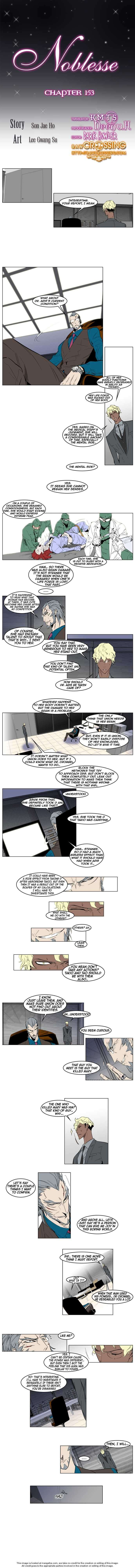 Noblesse 153 Page 1