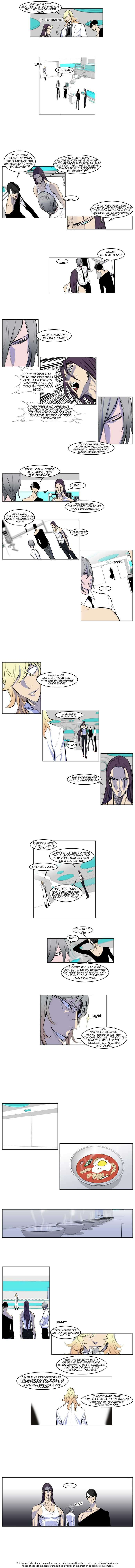 Noblesse 154 Page 2