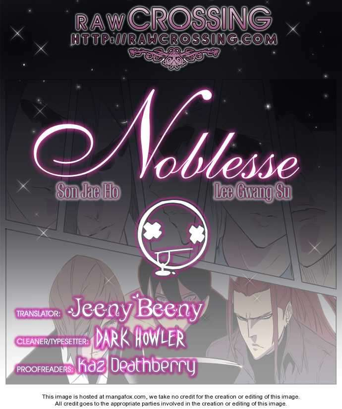 Noblesse 158 Page 1