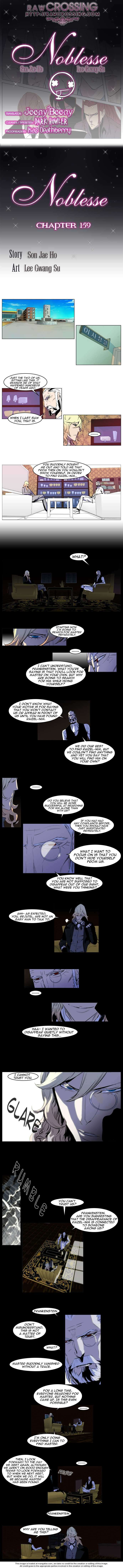 Noblesse 159 Page 1