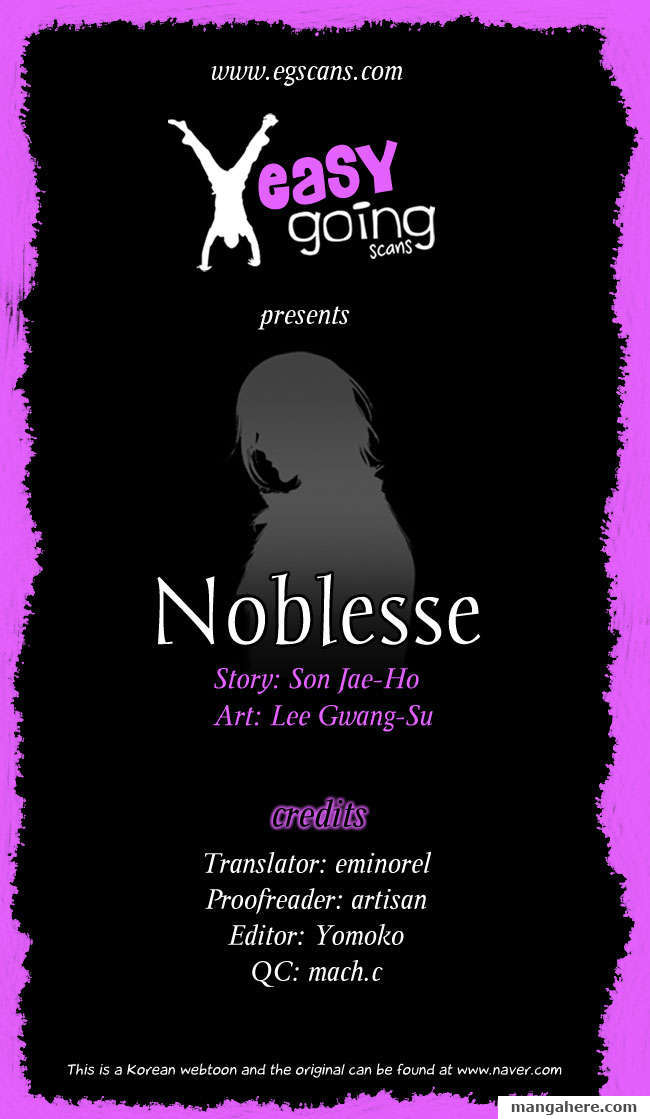 Noblesse 166 Page 1