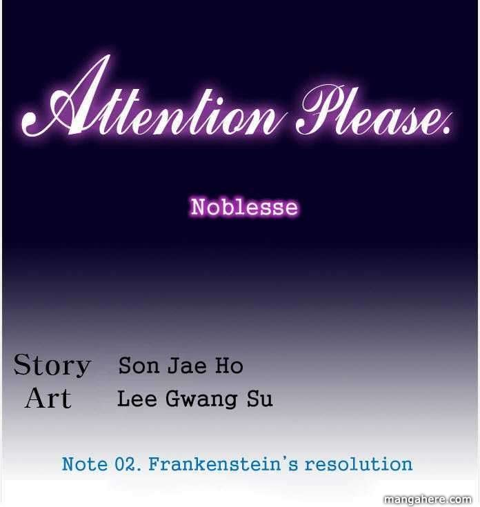 Noblesse 167.5 Page 1