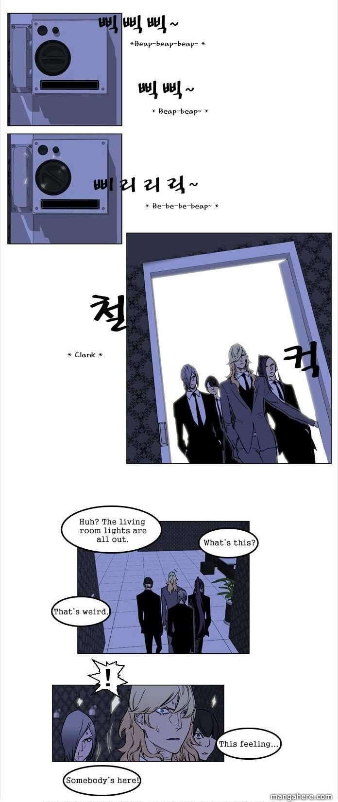 Noblesse 167.5 Page 2
