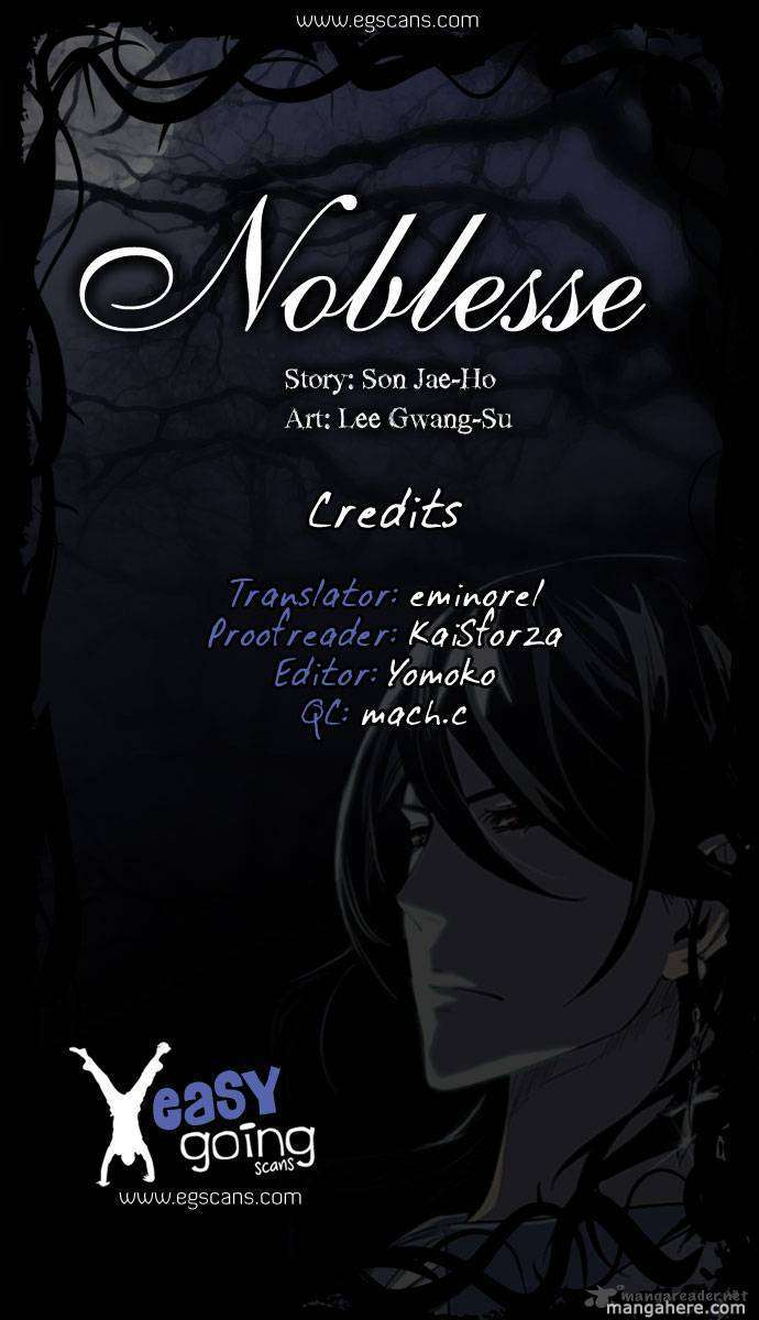 Noblesse 171 Page 1