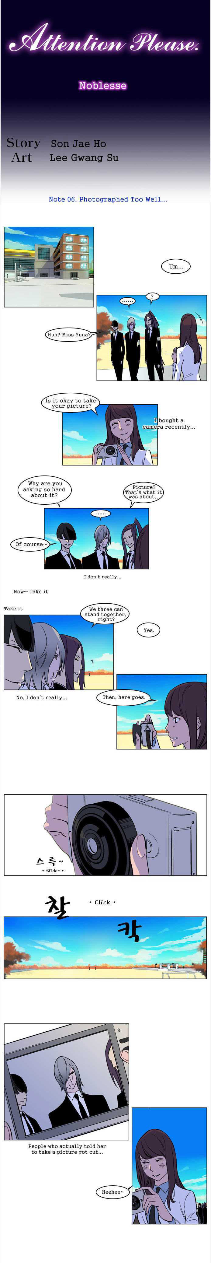 Noblesse 171.5 Page 1
