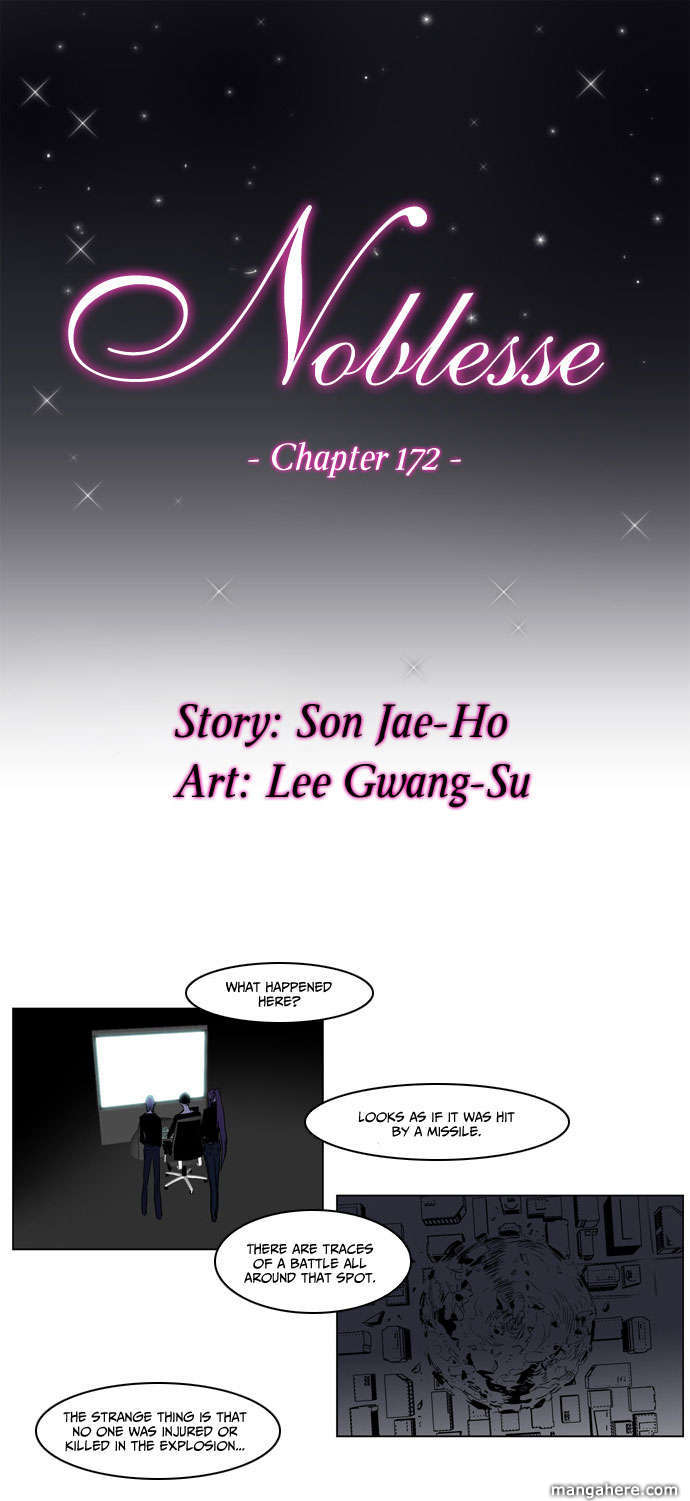 Noblesse 172 Page 2