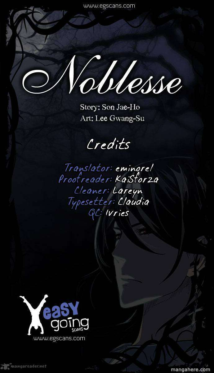 Noblesse 173 Page 1