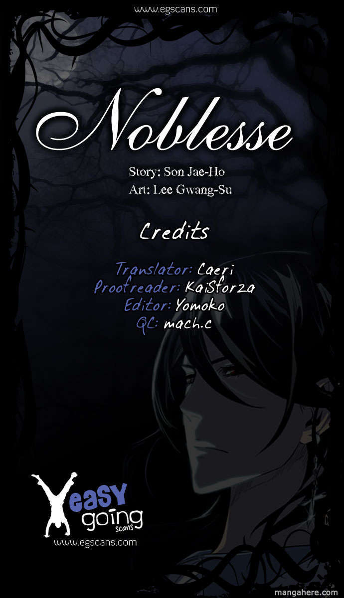 Noblesse 175 Page 1