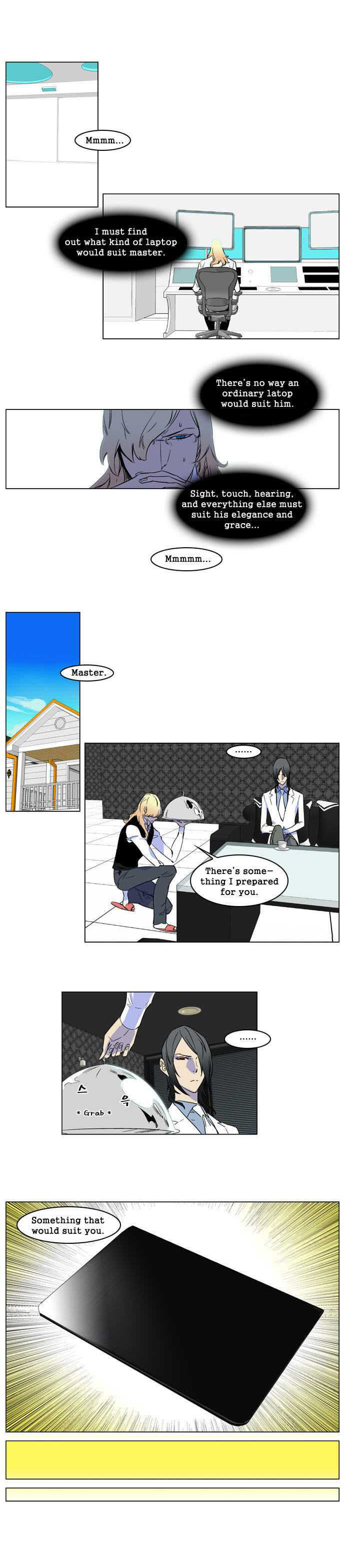 Noblesse 175.5 Page 2
