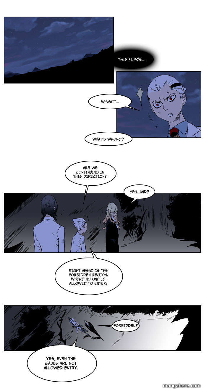 Noblesse 176 Page 2