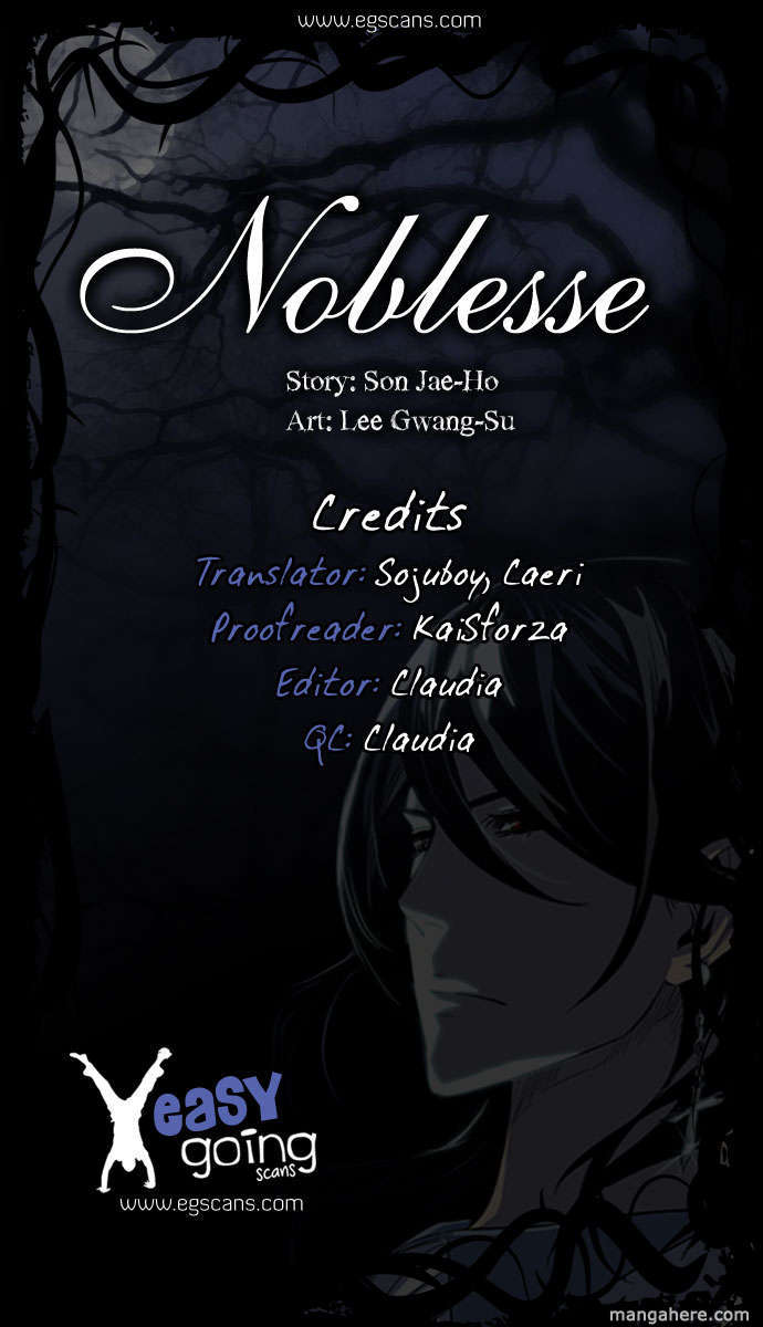 Noblesse 177 Page 1